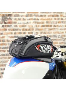0ef301800e0 자동차/오토바이/자전거 > 오토바이 > 액세사리 > 베낭 프롬차이나 상품목록