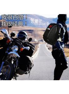 f5abdeef864 자동차/오토바이/자전거 > 오토바이 > 액세사리 > 바이크가방 프롬차이나 ...